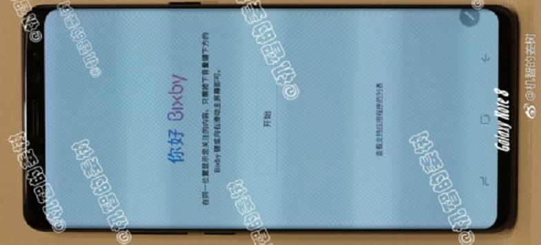 Samsung trabaja en paneles OLED 4K, los usaría en el Galaxy Note 8