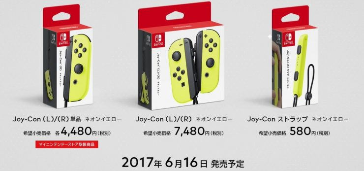 Nintendo Switch Joy Cons amarillo 2 740x347 1