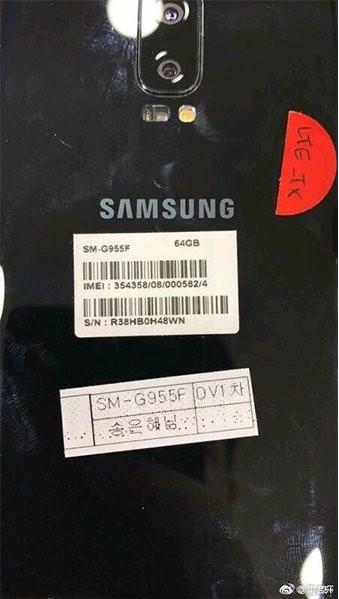Samsung Galaxy S8 prototipo doble camara 0