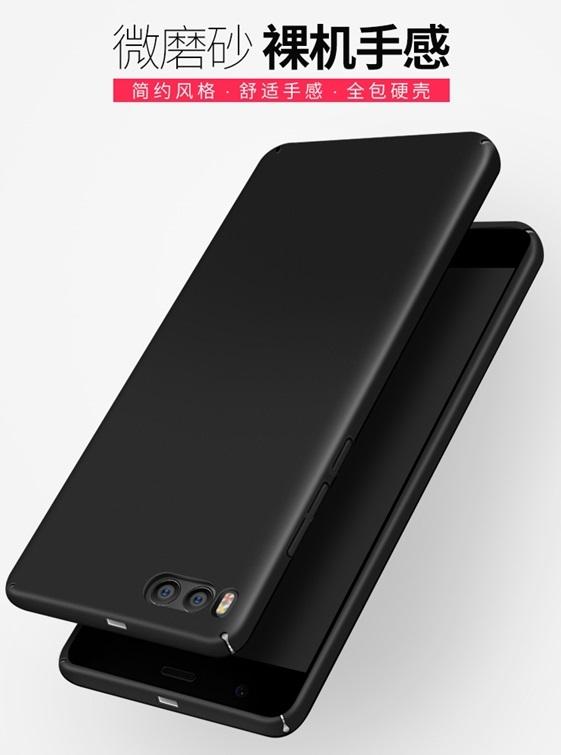 Xiaomi Mi 6 1 0