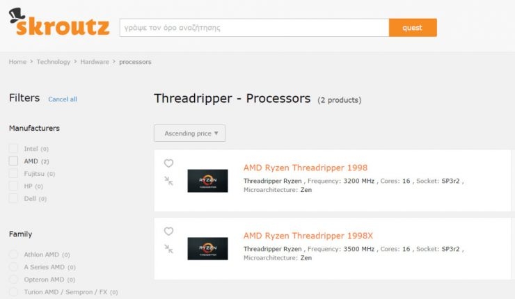 AMD Ryzen Threadripper 1998 740x430 0