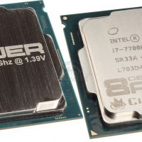 Core i7-7700K y Core i5-7600K Ultra, Pro y Advanced a la venta