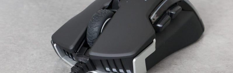 Review: Corsair Glaive RGB