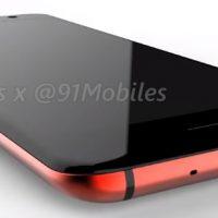 Un render del HTC U 11 en color rojo muestra al detalle su diseño sin conector jack