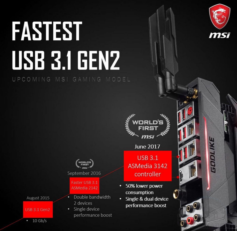 MSI X299 GODLIKE Gaming Carbon 0