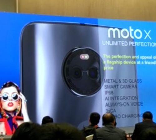Moto X 2017 filtracion 1 0