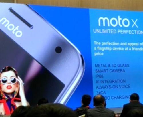 Moto X 2017 filtracion 2 1