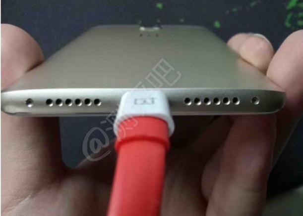 OnePlus 5 prototipo 2 1