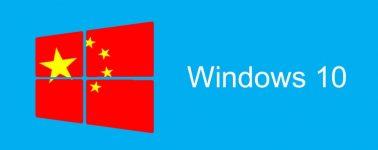 Microsoft anuncia el Windows 10 China Government Edition (Edición Gobierno de China)