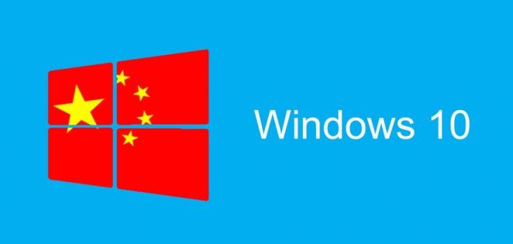 Windows 10 China Government Edition 1 740x352 0