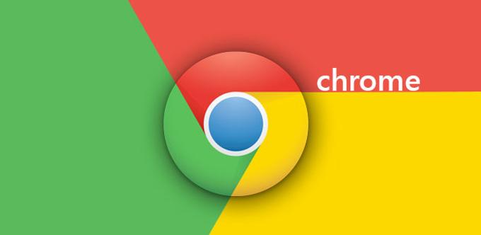 Chrome Modo Nunca Lento
