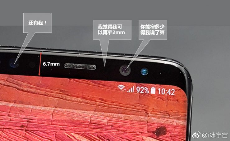 Note 8 superior frontal 740x456 0