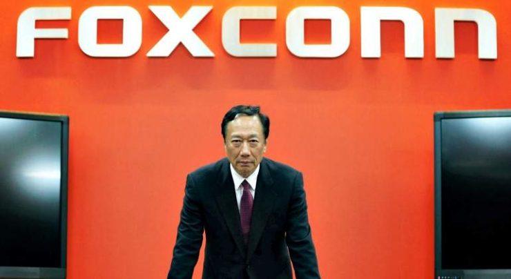 foxconn Terry Gou 740x404 0