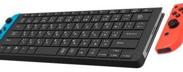 La Nintendo Switch ya tiene un teclado para escribir mientras juegas