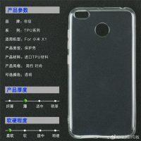 Xiaomi habría cancelado el Redmi Pro 2, su sustituto sería el Xiaomi X1