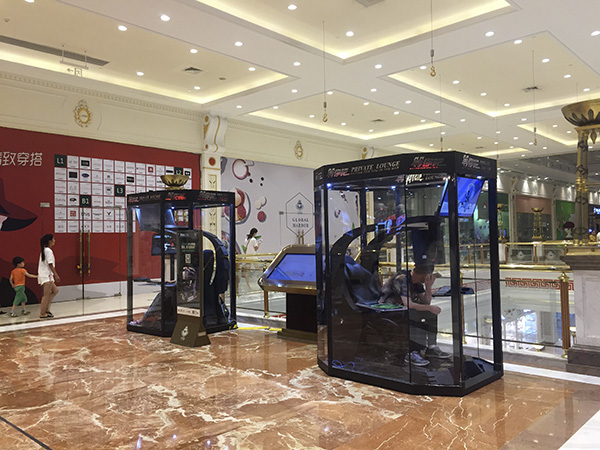 cabina gaming china centro comercial 2 1