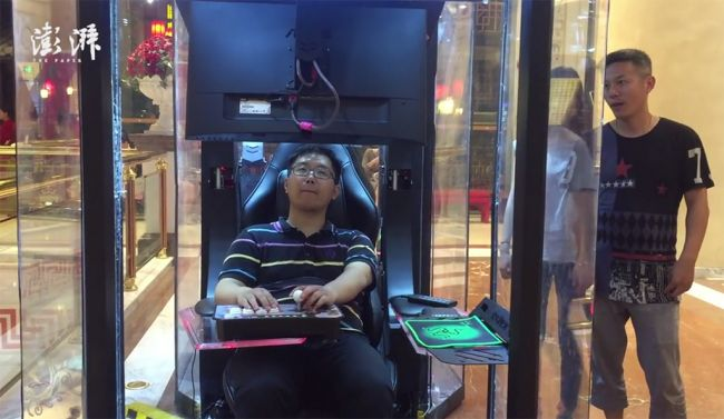 cabina gaming china centro comercial 0
