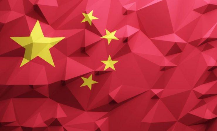 china regimen comunismo 740x447 0