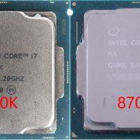 Review Core i7-8700K vs Core i7-7700K filtrada, hasta un 42% más rápido
