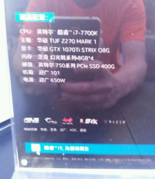 GeForce GTX 1070 Ti 519x600 0