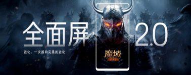 El Xiaomi Mi Mix 2S no trae 'notch', se deja ver en un tráiler de Pacific Rim 2