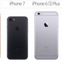 Los iPhone 6s también se están vendiendo mejor que los iPhone 8