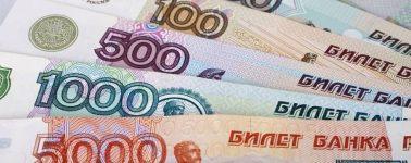 Rusia crea el 'CryptoRuble', su propia criptomoneda
