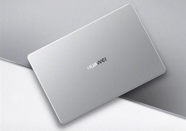 Huawei MateBook D 1 0