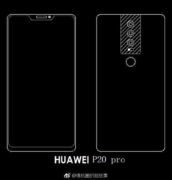 Huawei P20 Pro 572x600 1