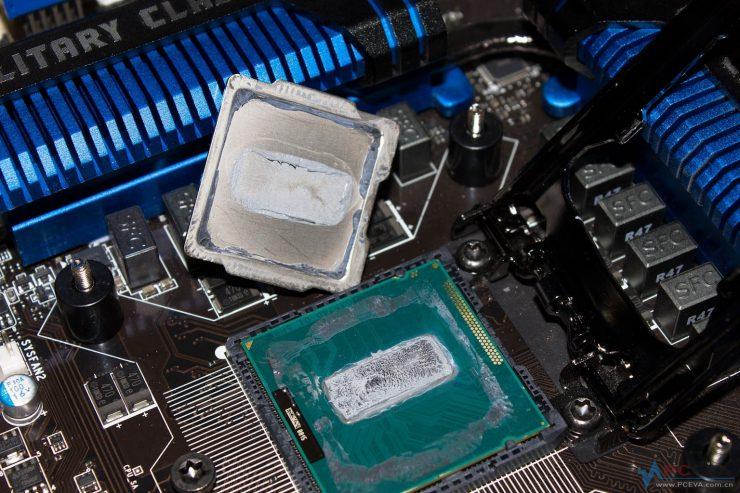 Intel compuesto de fábrica silicona 740x493 1