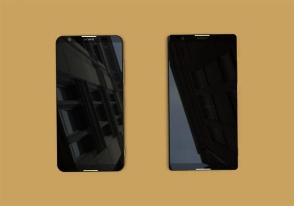 Sony Xperia filtrados 1 0