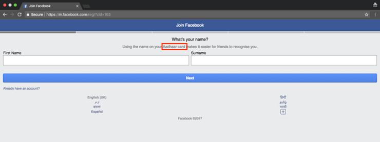 aadhaar facebook verificacion 740x277 1