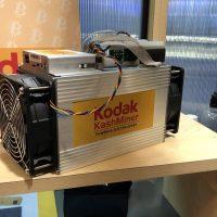 Kodak fracasa en su intento de hacer dinero con las criptomonedas, era fácil de prever