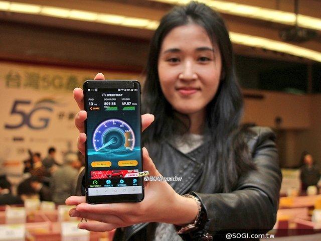 HTC U12 Taiwan 5G 1 0
