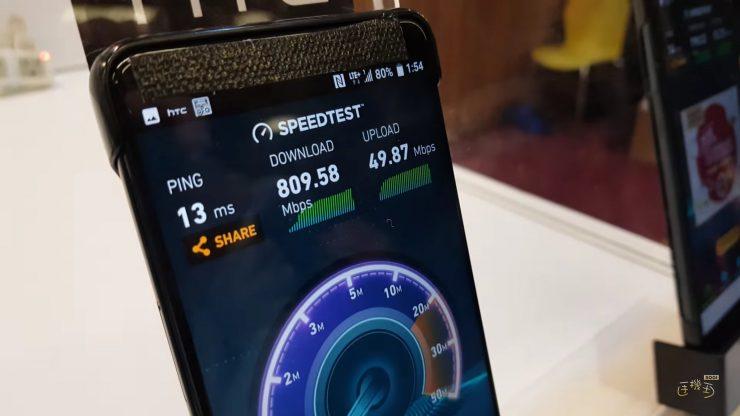 HTC U12 Taiwan 5G 2 740x416 1