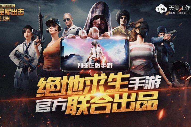 PlayerUnknowns Battlegrounds smartphone android 740x493 0