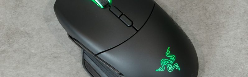 Review: Razer Basilisk