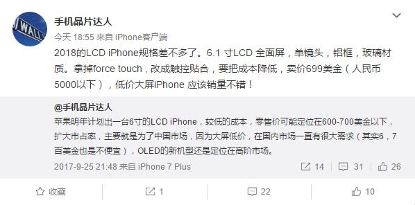 iPhone X económico 1