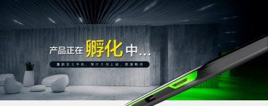 Xiaomi Blackshark: Un smartphone para gamers con SoC Snapdragon 845 y 8GB de RAM