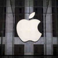 Apple regresará al CES 28 años después para hablar de privacidad