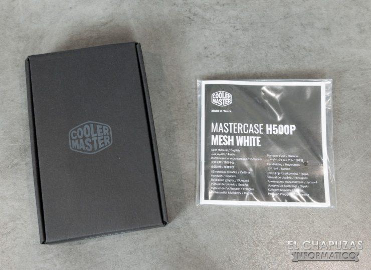 Cooler Master MasterCase H500P Mesh White 04 740x539 7