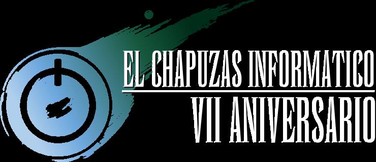 ECI Logo 7 aniversario 740x320 0