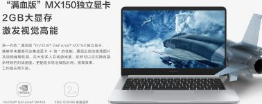 Honor MagicBook 14: Ultrabook con CPU Coffee Lake y una GeForce MX150
