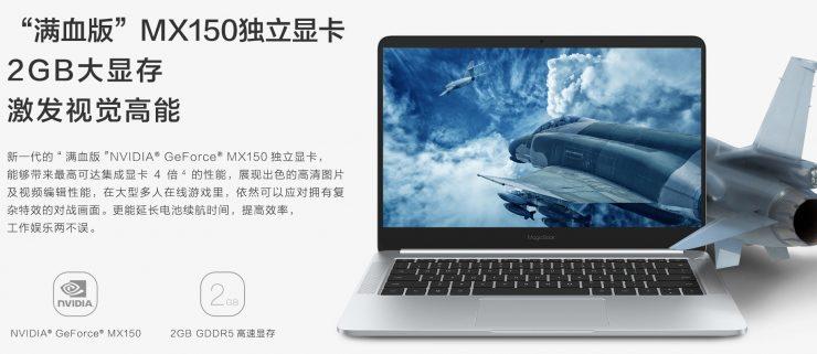 Honor MagicBook 14 1 740x321 0