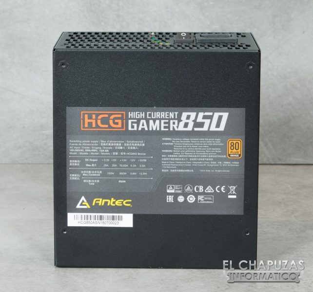 Antec HCG Bronze 12 642x600 16
