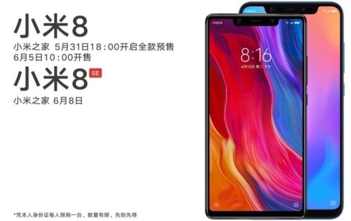 Xiaomi Mi 8 y Mi 8 SE 0