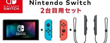 Nintendo comienza a vender en Japón un pack de la Switch sin el Dock