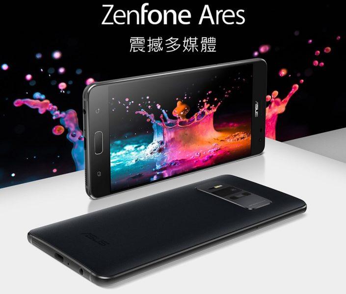 Asus Zenfone Ares 1 705x600 0