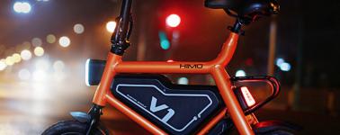 Himo V1, la nueva bicicleta eléctrica de Xiaomi con 50 km de autonomía y un precio de 227 euros