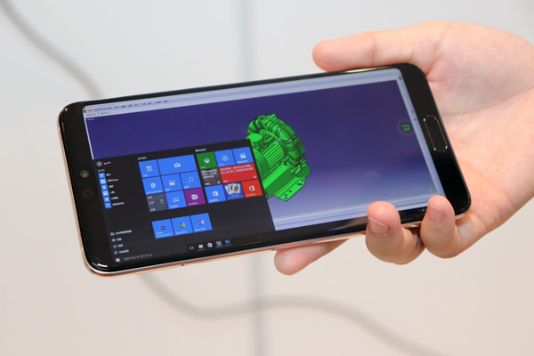 Huawei Cloud PC smartphone windows 10 1 0